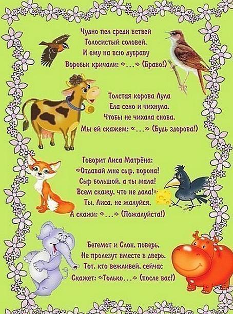 умные загадки про животных для детей