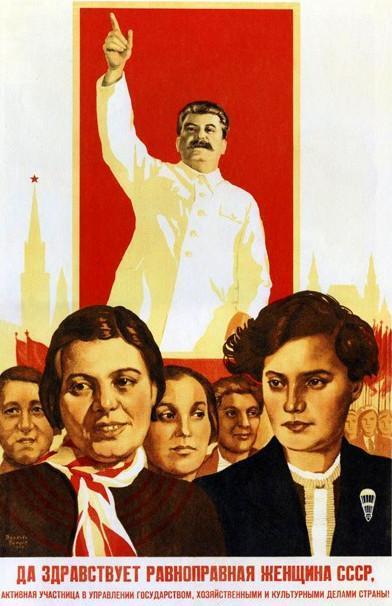Плакат и лозунг - женщины ссср