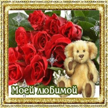 Подарки для тебя