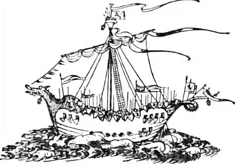 Иллюстрация 5 «Покоритель зари», или Плавание на край света