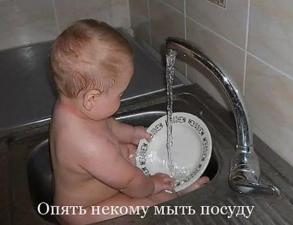 До слёз малыш моет посуду