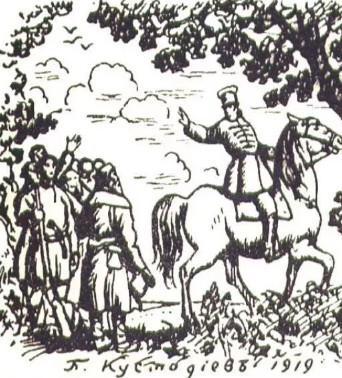 Иллюстрация 7 из романа «Дубровский»