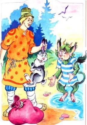 """Картинка 15 - сказка """"Сказка о попе и о работнике его Балде"""""""