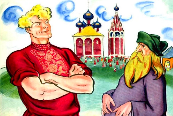 """Картинка 8 - сказка """"Сказка о попе и о работнике его Балде"""""""