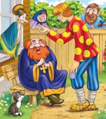 """Картинка 17 - сказка """"Сказка о попе и о работнике его Балде"""""""