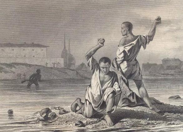 Иллюстрация 4 из поэмы Братья разбойники А.С. Пушкин