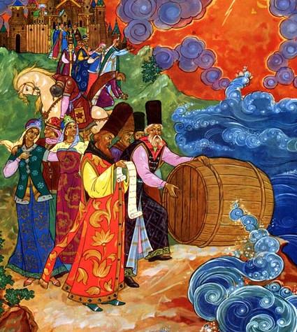 Иллюстрация 3 Сказка о царе Салтане