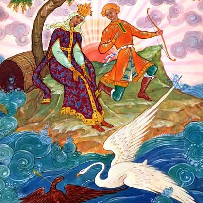 Иллюстрация 4 Сказка о царе Салтане