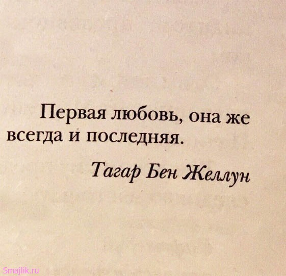 но любовь легко защитит от старости