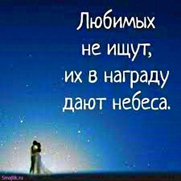 отличается от любви взаимной