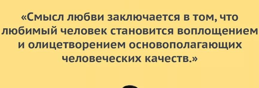 Фото цитата из книги