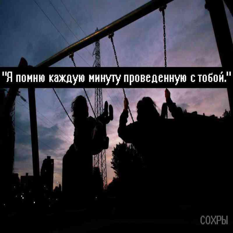 фото сохры 889