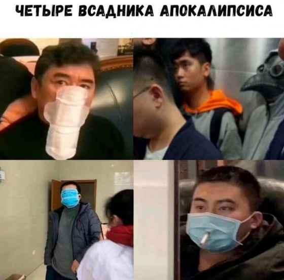 Прикол в картинке про коронавирус №13