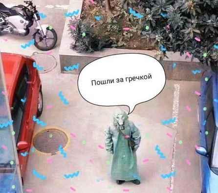 Картинка юмор про коронавирус №3